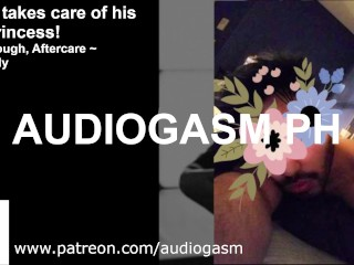 Let Daddy Take Care of You, DDLG, ASMR, RoughDom [EROTIC AUDIO FOR WOMEN]
